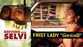 India's First Woman Cab Driver From Tamil Nadu! | Real life story | Driving with Selvi