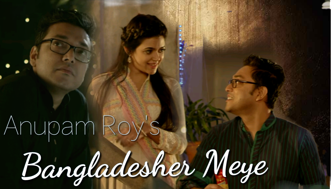 Bangladesher Meye Anupam Roy Guitar Chords Tgtutorials