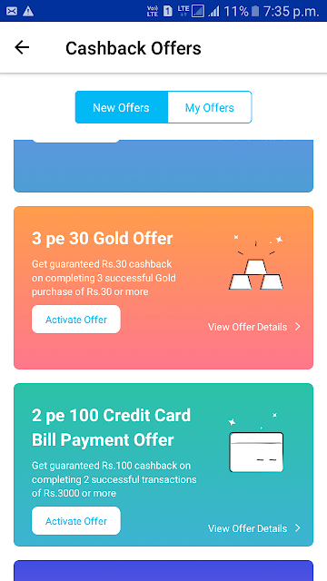 Paytm 30 rupees cashback offer in gold buy.