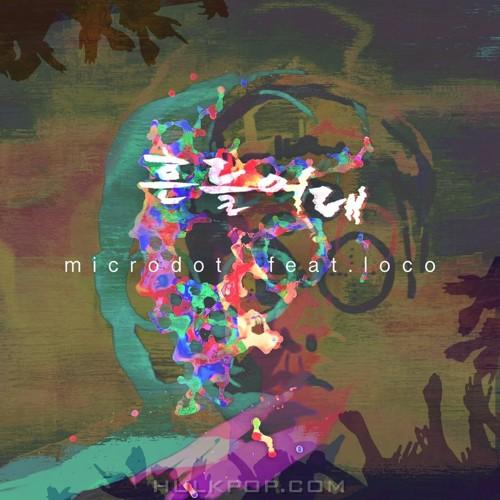 Microdot – Shake It – Single