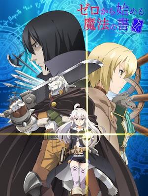 Download Zero kara Hajimeru Mahou no Sho – Episode 01-12 [END] Subtitle Indonesia