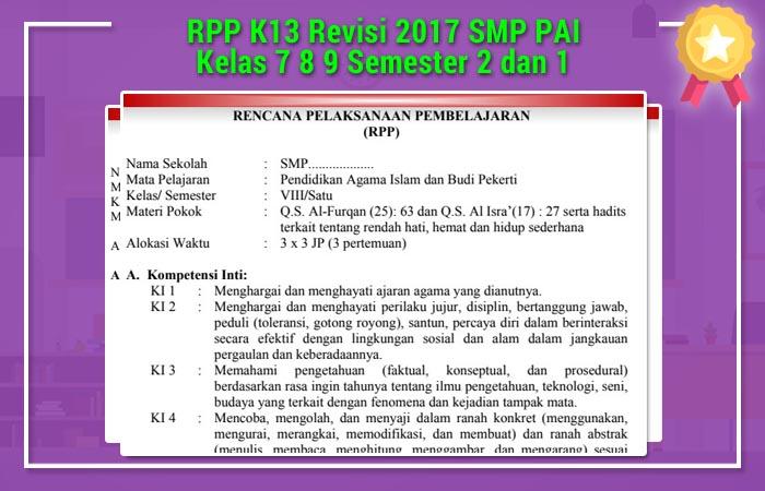 RPP K13 Revisi 2017 SMP PAI Kelas 7 8 9 Semester 2 dan 1
