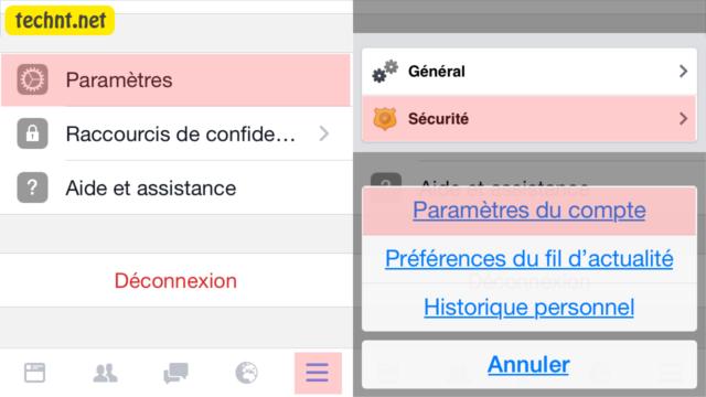 كيفية تسجيل الخروج من تطبيق Facebook Messenger فيسبوك مسنجر على هواتف أيفون و أندرويد