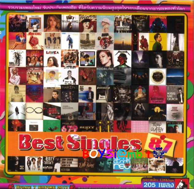 Download [Mp3]-[Hot New] รวมเพลงใหม่ ที่ได้รับความนิยมสูงสุดจากชาร์ตเพลงทั่วโลก ในชุด รวมเพลงซิงเกิ้ลใหม่สากลเพราะๆ Best Singles Number 87 4shared By Pleng-mun.com