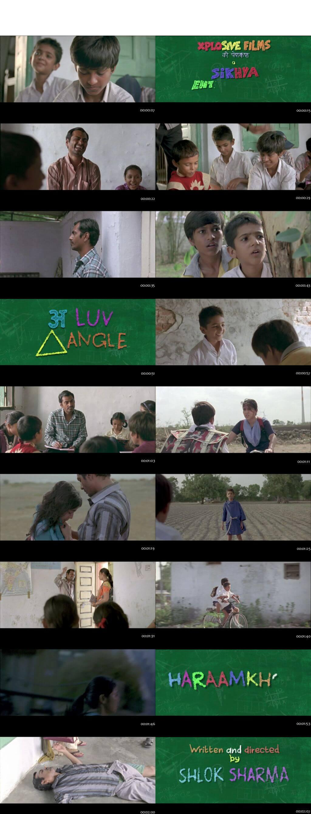Screenshots Of Haraamkhor 2017 Theatrical Official Trailer Free Download HD 720P