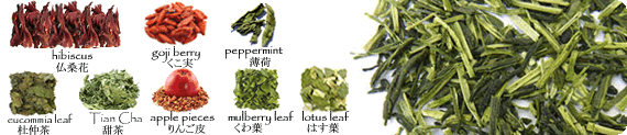 kukicha twig green tea fat burner Japanese kampo herbal detox diet loose leaf tea premium uji Matcha green tea powder aojiru young barley leaves green grass powder japan benefits wheatgrass yomogi mugwort herb