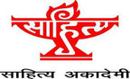 www.emitragovt.com/sahitya-akademi-recruitment-jobs-careers-notifications