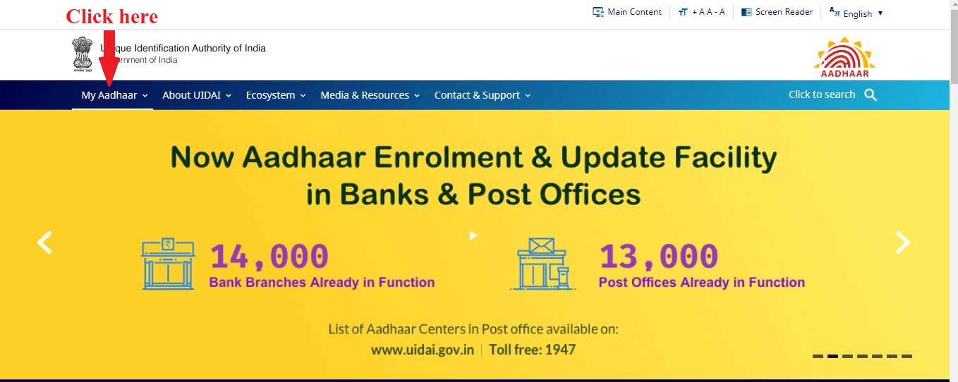 बिना मोबाइल नंबर के ऐसे निकले आधार   How to Get Aadhar Without Mobile Number
