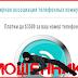 [Лохотрон] Компания PostsMail и Счастливый e-mail Отзывы