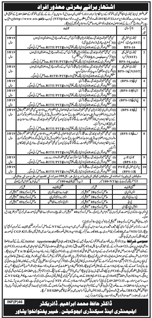 #Jobs - #Career_Opportunities in Recruitment of disabled persons in Department of Elementary and Secondary Education Kyber Pukhtunkhwa – Last date is 22 January 2019