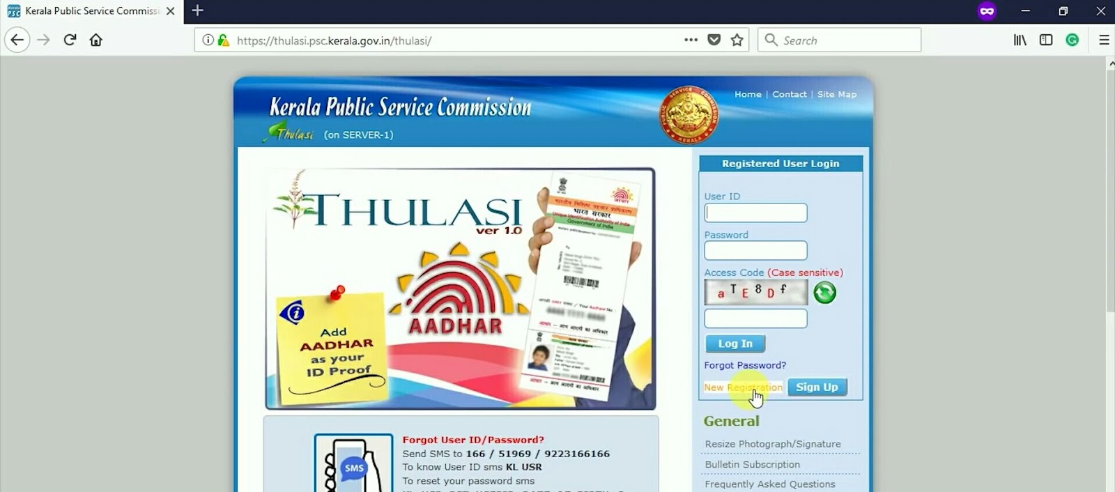 Kerala PSC Thulasi Login and PSC One Time Registration