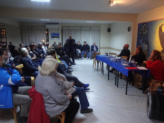 Συνάντηση - ενημέρωση Ποντιακών φορέων για σίριαλ και ταινίες για τον Ποντιακό Ελληνισμό