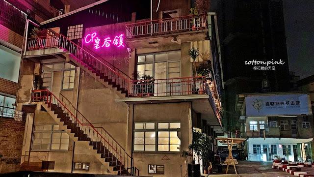 20190319152631 24 - 2019年3月台中新店資訊彙整,20間台中餐廳