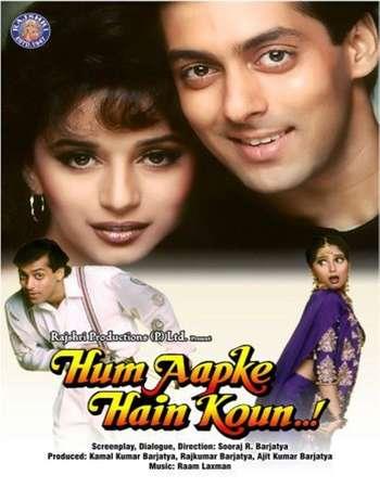 Poster Of Hum Aapke Hain Koun 1994 Hindi 550MB HDRip 480p Free Download Watch Online