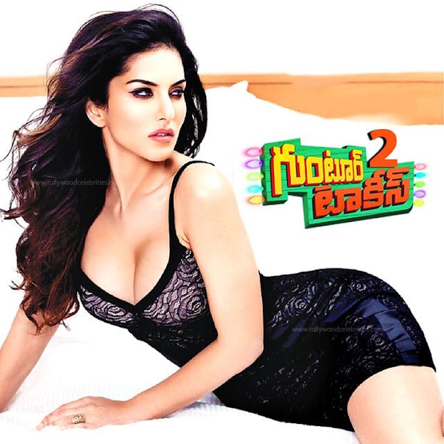 Sunny Leone in Guntur Talkies 2