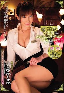 MIDE-600 Kojima Minami Exclusive Esuwan × Moody