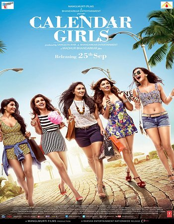 Calendar Girls (2015) Hindi HDRip 480p
