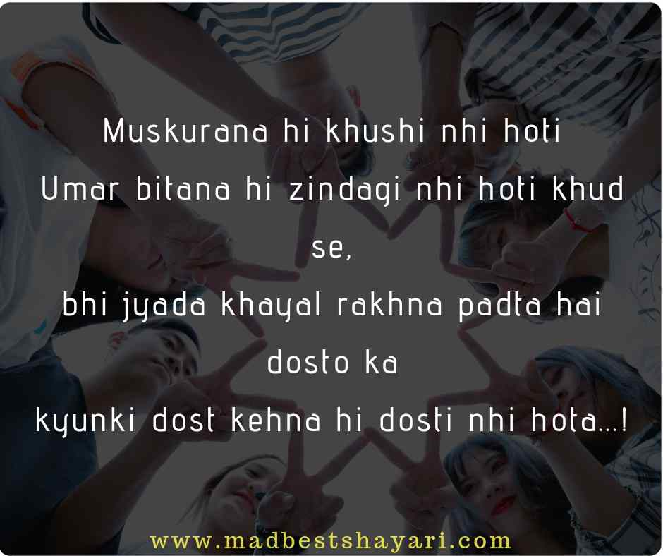 beautiful dosti shayari, hindi shayari dosti love, dosti shayari in hindi