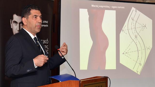 Σε ομιλία στην Ορεστιάδα κατατέθηκε πρόταση για επανίδρυση της Ακαδημίας Πλάτωνος ως διεθνές Πανεπιστήμιο