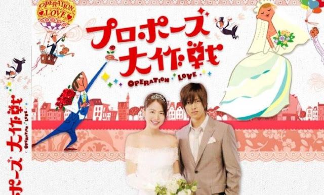 Download Dorama Jepang Proposal Daisakusen Batch Subtitle Indonesia