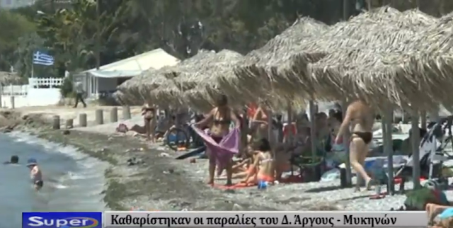 Ράμπες για ΑμεΑ στις παραλίες του Δήμου Άργους Μυκηνών (βίντεο)