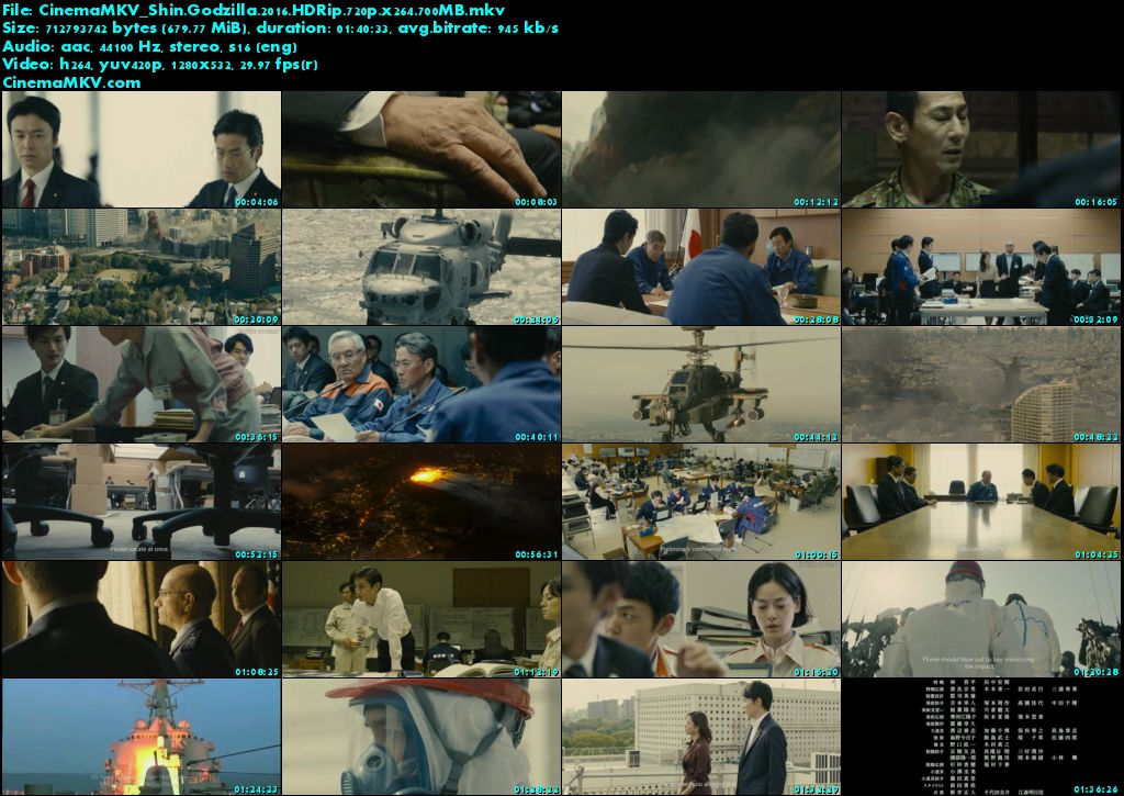 Godzilla Resurgence (2016) - CinemaMKV (Official) | Google
