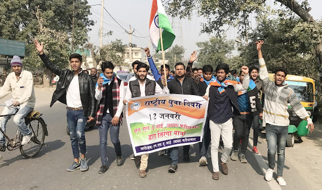 NSUI Faridabad Tri-color Trips on National Youth Day