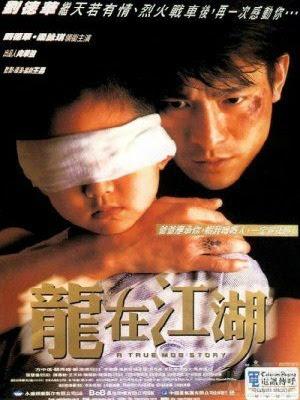 Long Tại Giang Hồ | A True Mob Story UsLt (1998)