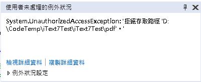 浮雲雅築: [研究][C#][ASP NET] 免費iTextSharp v7 1 1 產生pdf