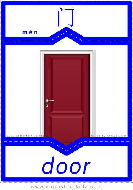 Door English-Chinese flashcard for the home and furniture topic, printable ESL flashcards