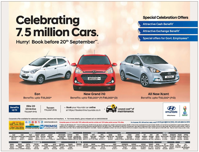 Hyundai cars special celebration offers | September 2017 discounts and price benefits