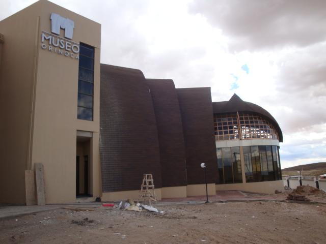 Museos en Bolivia