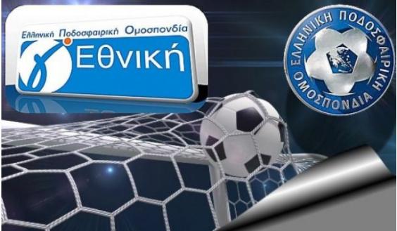 11η αγωνιστική για τον 8ο όμιλο της Γ΄ Εθνικής