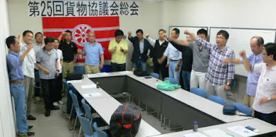 http://www.doro-chiba.org/nikkan_dc/n2016_01_06/n8117.htm