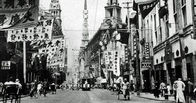 Hardly Remembered: Shanghai's Jazz Era In The 1920s