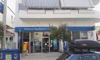 Ληστεία σε γραφείο ταχυμεταφορών των ΕΛΤΑ στα Χανιά (βίντεο - φώτο)
