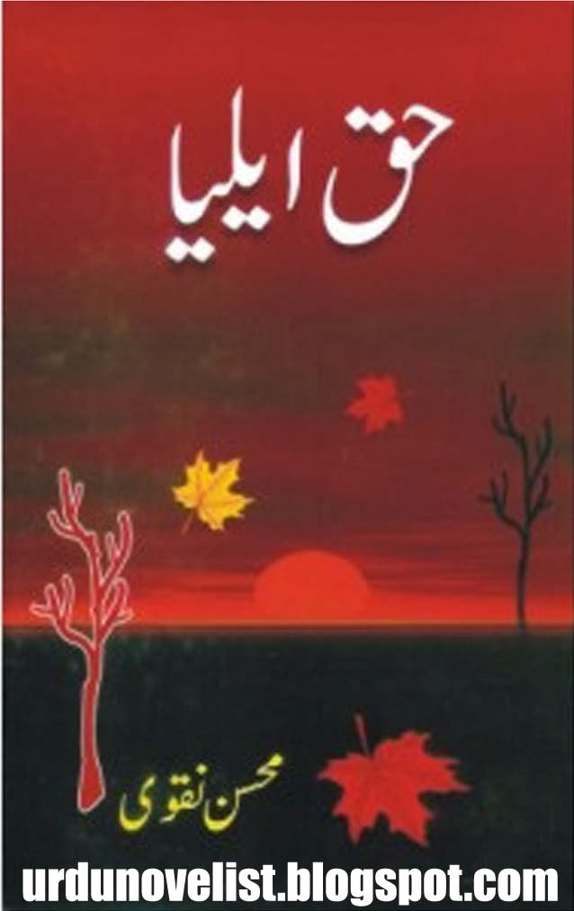 Poetry pdf naqvi books sad mohsin