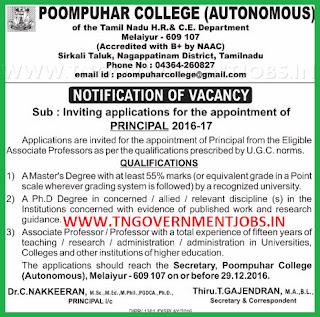 Poompuhar College Melaiyur Nagapattinam Recruitment of Principal Post