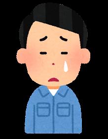 男性作業員の表情のイラスト「泣き顔」表情