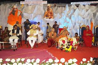 Jeyendrar Dharshan 75