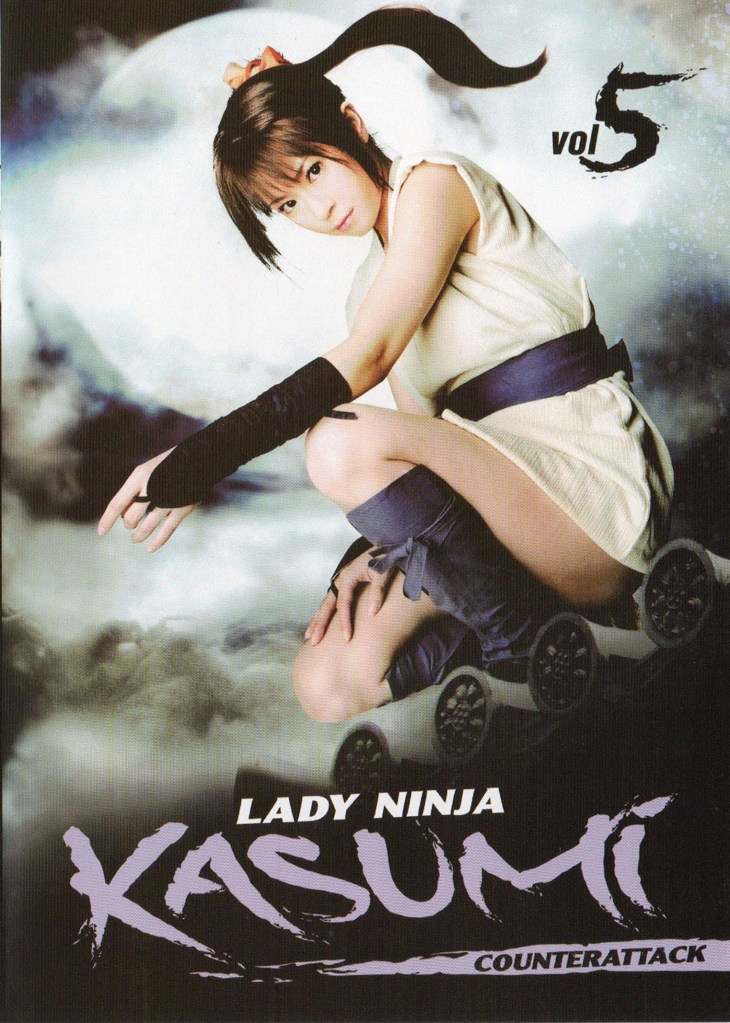 Lady Ninja Kasumi: Vol. 5 2008