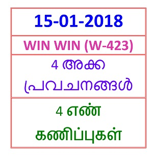 15-01-2018 4 NOS Predictions WIN WIN (W-423)