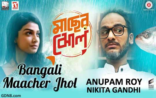 Bangali Maacher Jhol - Anupam Roy, Nikhita Gandhi