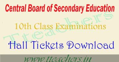 CBSE 10th admit card 2018 download cbse.gov.in exam hall ticket