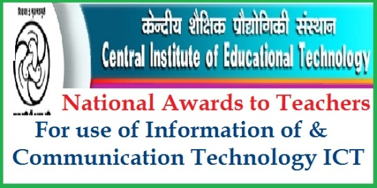 Rc 218 National Awards to Teachers for use of ICT in Education by NCER Delhi | Central Institute of Educational Technology CIET and National Council for Education Research and Training NCERT Instituting National Level Awards to Teachers of primary, Upper Primary and High School teachers who are  using/applying/approaching technology in teaching learning process in class room