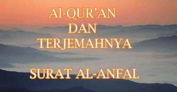 Surah Al Anfal termasuk kedalam golongan surat Surat | Surah Al Anfal Arab, Latin dan Terjemahan
