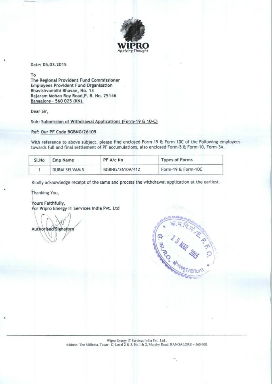 Revenue stamp in bangalore dating 4