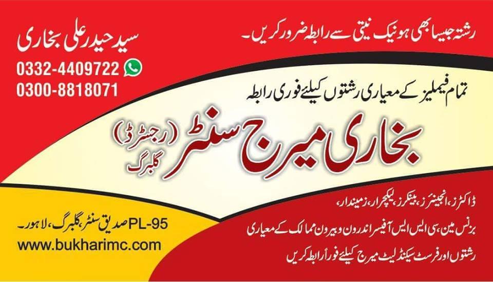 In free marriage pakistan sites Online matrimonial