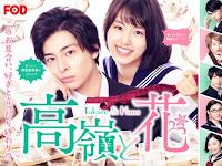 SINOPSIS Takane to Hana Episode 1 - 10 Lengkap