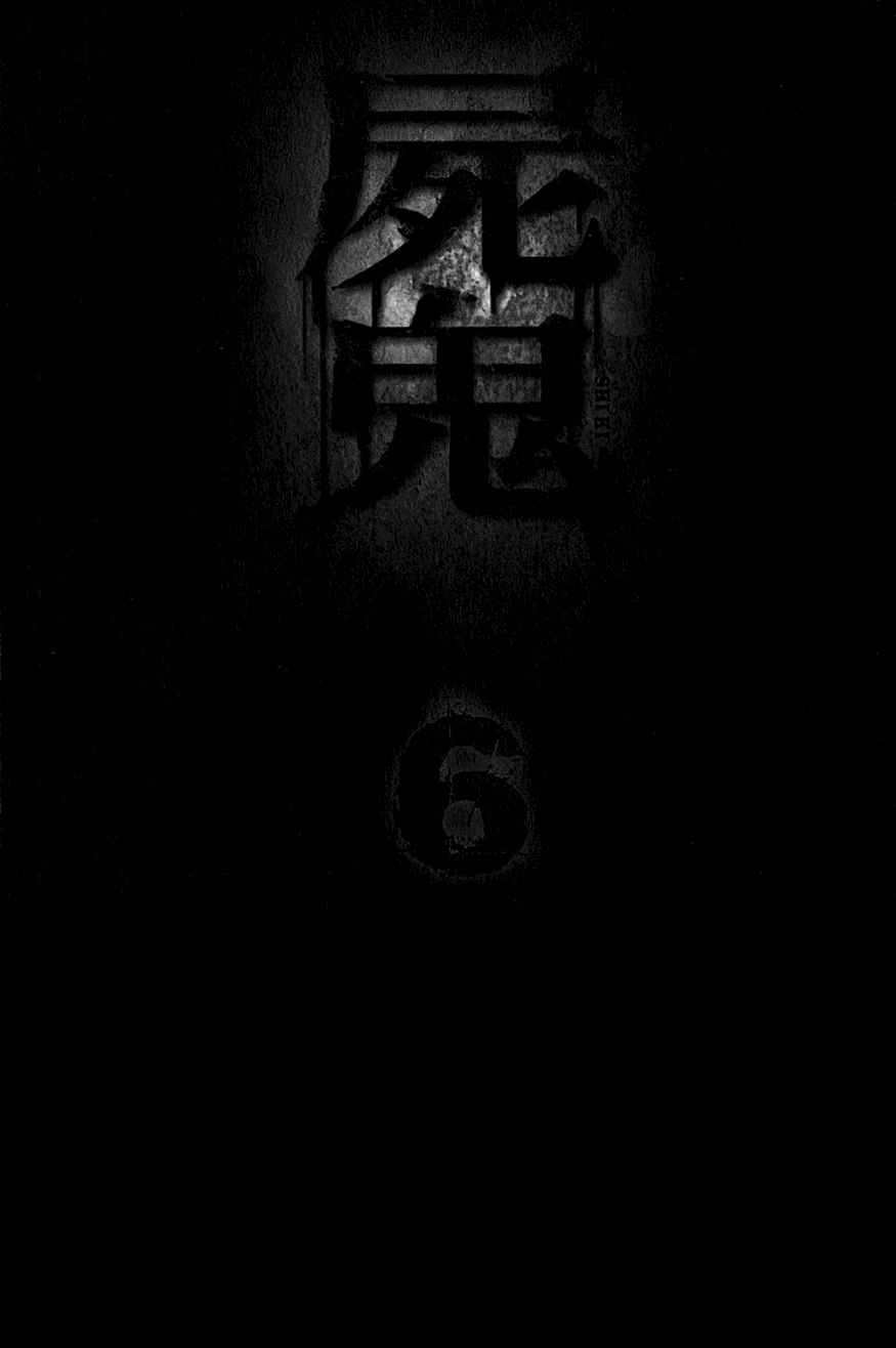 Shiki chapter 16 trang 4